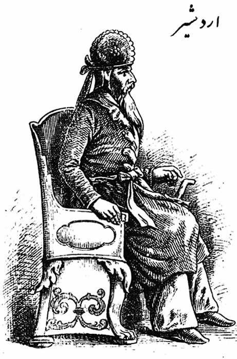 Picture Information King Ardashir Of Sassanid Empire